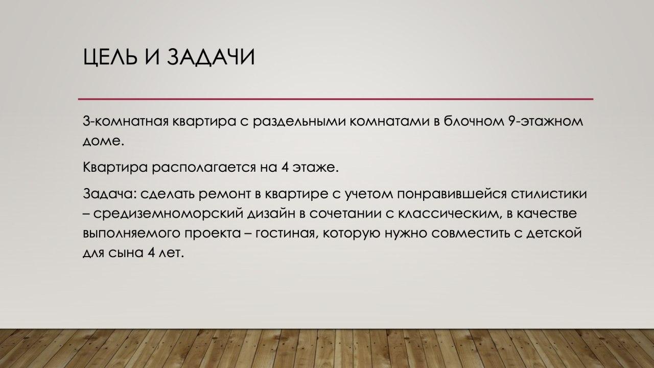 photo5404441276968972640