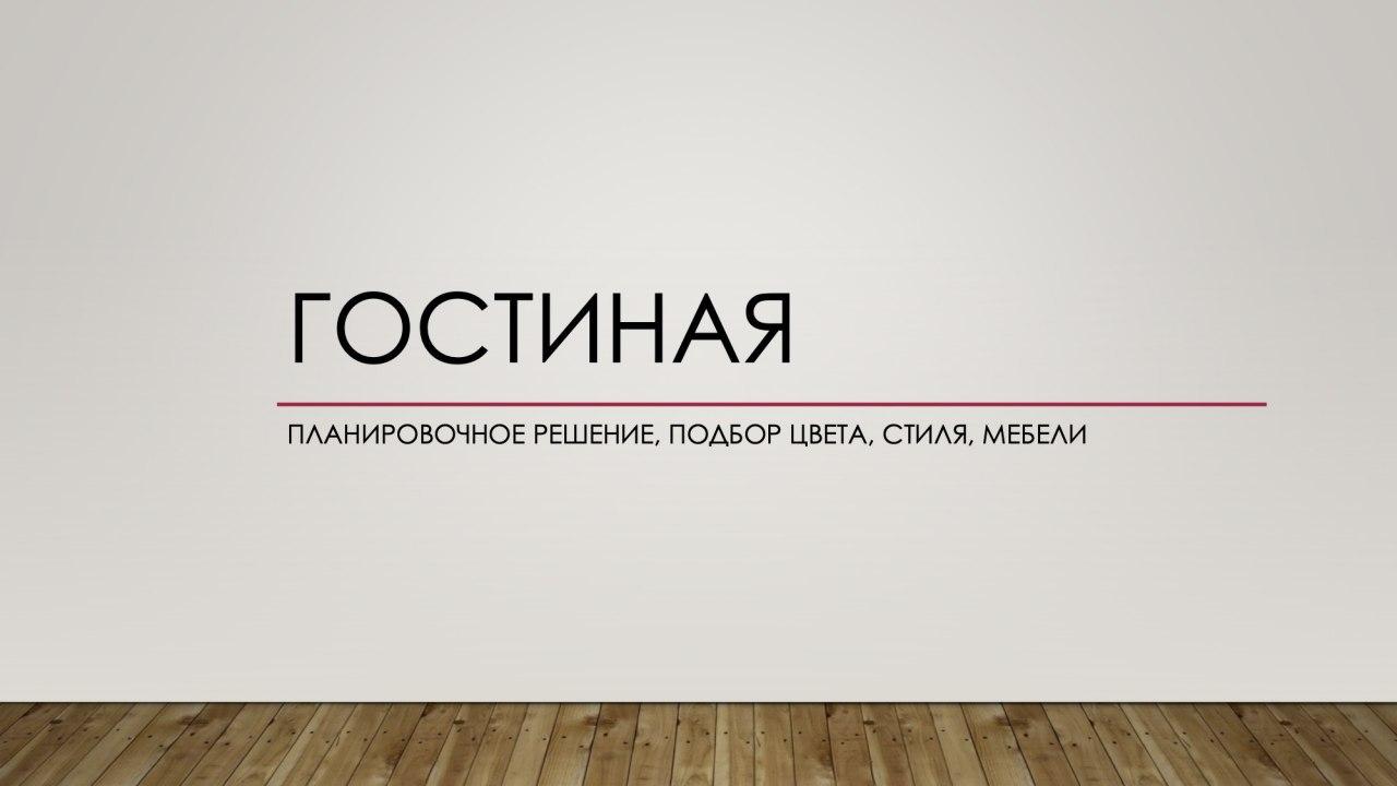 photo5404441276968972649