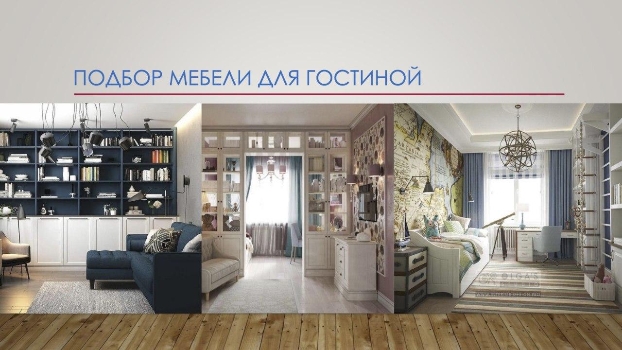 photo5404441276968972659