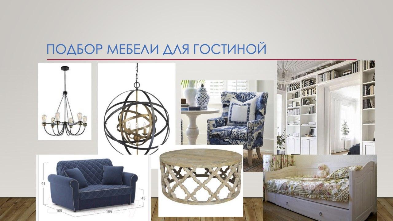 photo5404441276968972660